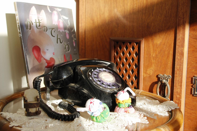もともとあったダイヤル式の黒電話を「風の電話」に見立て、絵本と一緒にディスプレイしている。