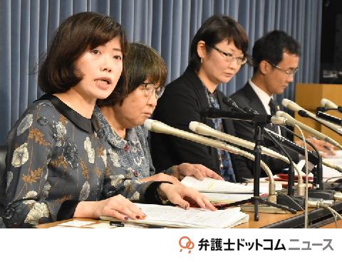 医学部入試における女性差別対策弁護団の記者会見。
