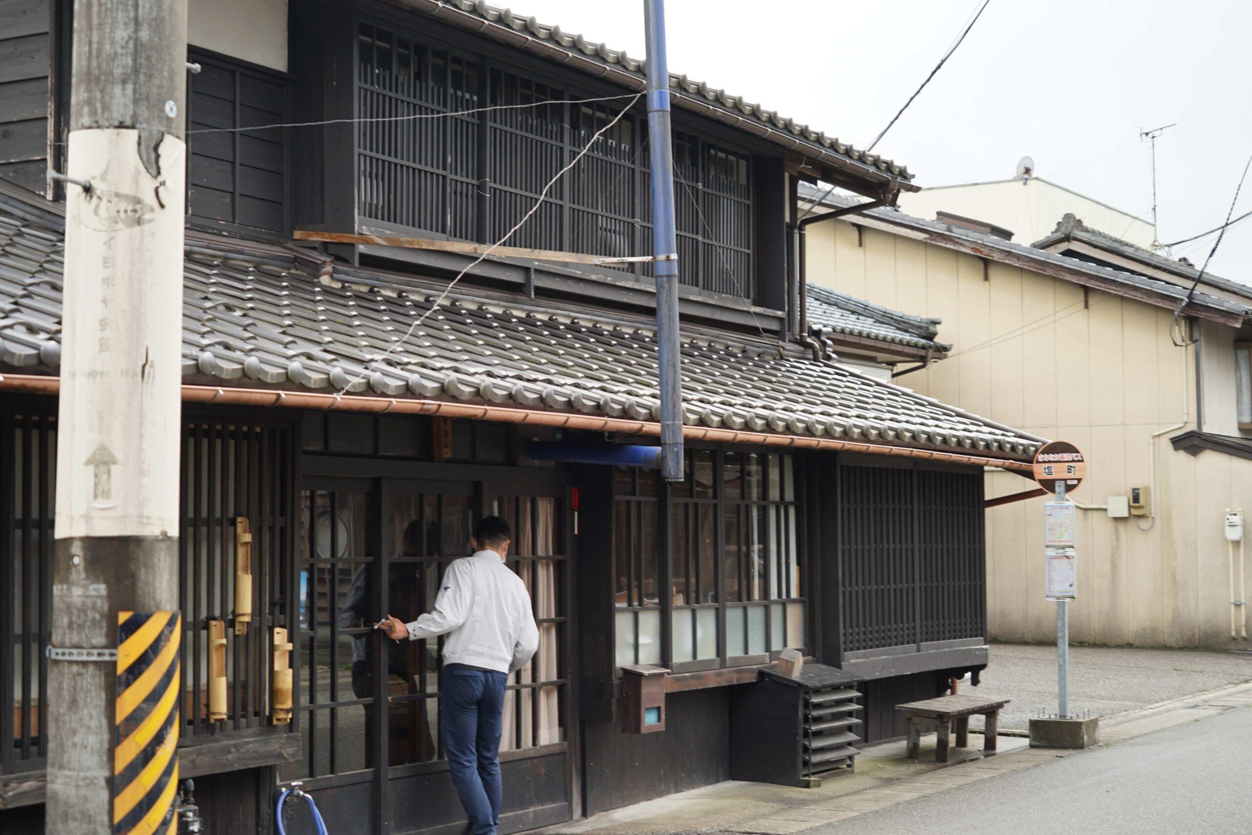 大川屋製材所オフィス兼住居